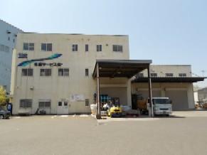 羽村 営業所