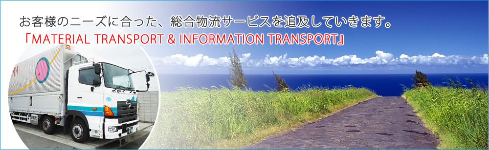 株式会社日硝ハイウエーオフィシャルサイト